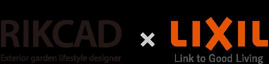 LIXILが考える外構 エクステリアコーディネートプラン・RIKCAD×LIXIL エクステリアプランコーディ | EXTERIOR PLAN COORDY